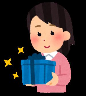 ジモティーで0円出品してみたら幸せになれた話。まさかのお礼。