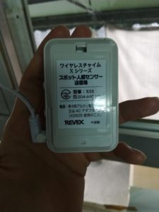 リーベックス x10 x800 x850 x0505