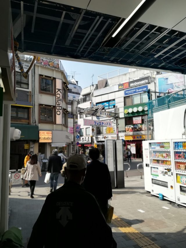 トライアングルチケット 学芸大学駅