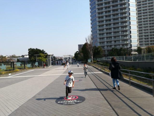 トライアングルチケット 二子玉川駅