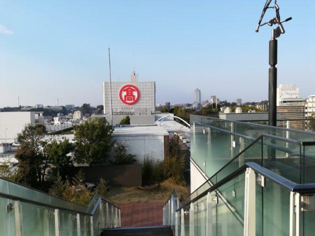 トライアングルチケット 二子玉川駅 高島屋
