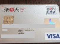 国民年金保険クレジット04