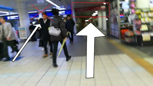 羽田空港ターミナル 間違えた 対処