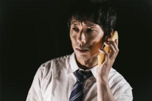 【退職】3話 退職告白。先輩を呼び出した話。タイミングなど