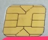 Visa payWaveとは。突然、新しい楽天デビットカードが届いたので切り替えてみた