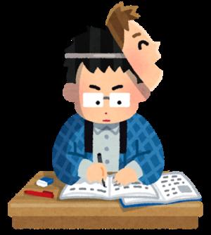 【独学】1級陸上無線技術士試験に一発合格する方法まとめ【教えるよ!】