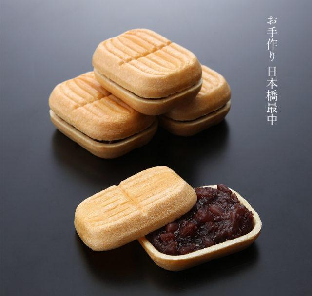 手作りが楽しい「日本橋屋長兵衛 お手作り 日本橋最中」食べてみた!