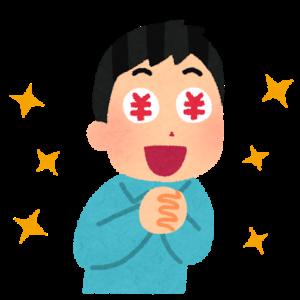 ソシャゲ引退して得られる10つのメリットまとめてみた【人生変わるぜ!】