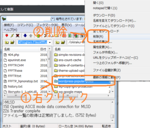 【Wordpress】Parse error syntax error 対処法。血の気が引いた話。