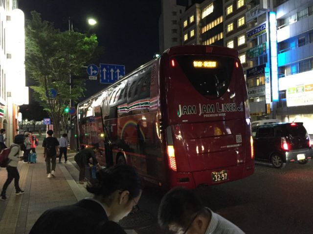 【快適】広島→東京高速バスジャムジャムライナー乗ってみた。JX502便