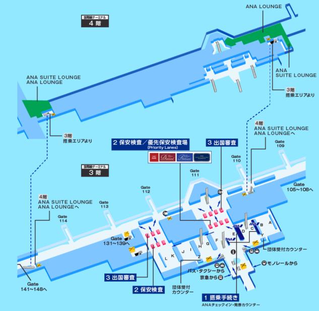 【羽田国際空港】ANAラウンジを全力で満喫!【ANAプレミアムエコノミー】