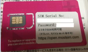 【失敗談】MOST SIM使い勝手レビューinアメリカ。事前確認を怠るな!