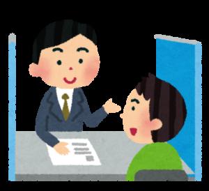 求職活動実績 コミュ障でも職業相談で簡単にハンコをもらう方法