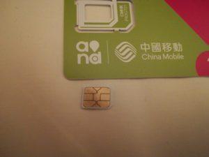 【香港SIMカード】China Mobile使ってみた【コスパ最強】
