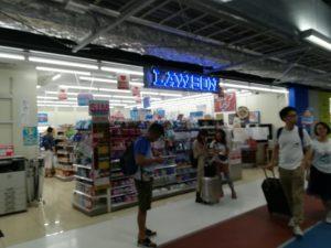 成田空港でPDF印刷ができる場所まとめ(各ターミナル別)