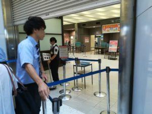 【成田空港】第2ターミナル北&南保安検査所開始時間はこちら。