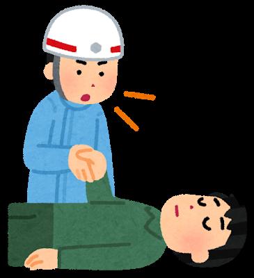 【危険】ダイエット中に献血行ったら死にかけた話。