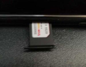 【台湾SIMカード】亜太電信4G使ってみた!速度とか使い勝手レビュー!