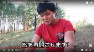 Ghibli Ojisan(ジブリおじさん)が大好きすぎるので語ってみたまとめ。