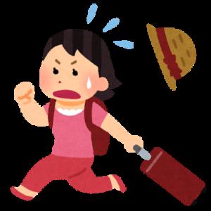 羽田空港の郵便局はココだ!!まとめ!(場所・営業時間・郵送・ATM)