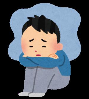 【失敗談】社畜が勢いで退職した結果!無職ハイから鬱で病むまでまとめ。
