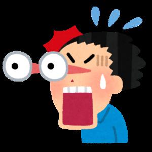 【沖縄移住体験談】第3話 都内で賃貸退去手続き&引越し準備編!東京から沖縄へ。