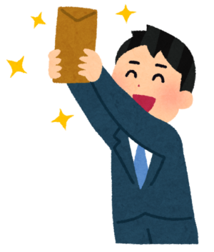 【2020年住宅ローン控除】初の確定申告書→郵送を超絶わかりやすく解説。