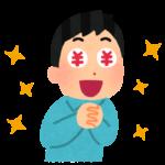 【正直レビュー】4K動画ダウンロード可能なLeawo Prof.Media有料版使ってみた!
