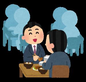 中小企業から大企業へ転職して驚いた事まとめ9選!【転職しよ】