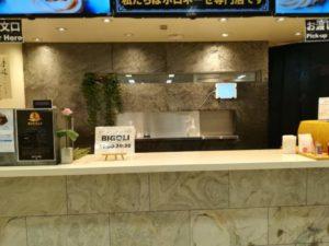 「BIGOLI(ビゴリ)」本格ボロネーゼ専門店に行ってきた!【品川シーサイド】