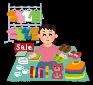 ジモティーで0円出品すると転売業者が湧いてくる話。