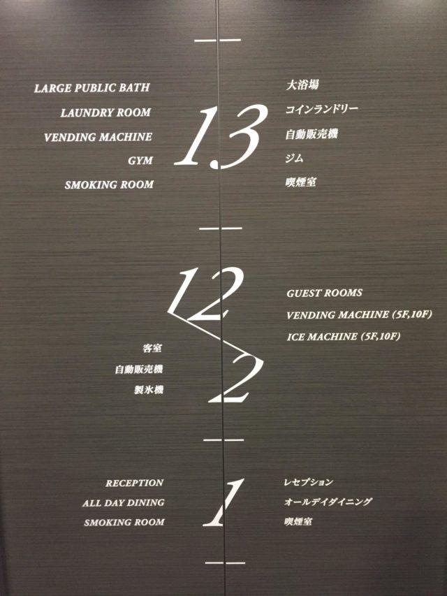 【GoToトラベル金沢旅行】ザ・スクエアホテル金沢泊まってみた!【市場近く観光コスパ最強】