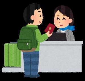 成田空港第3ターミナルのLCC締切時間に間に合わない時の対処法【覚書】