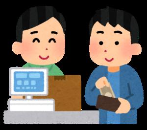 超簡単SuicaとPASOMOをチャージ0円にして払い戻ししてみた。