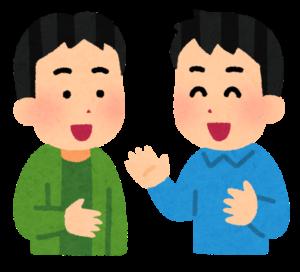 沖縄移住に関する6個のメリットを語る【沖縄移住失敗談】