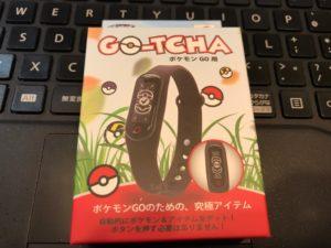 【ポケモンGO】GO-TCHA使ってみた!快適ポケ活!1年保証が絶対良い!