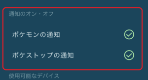 【ポケモンGO】横浜・反町公園でコミュニティデイを死ぬほど楽しんだゾ!
