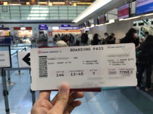 3泊4日台湾旅行記をトラブルもグルメも死ぬほど楽しんだまとめ!!