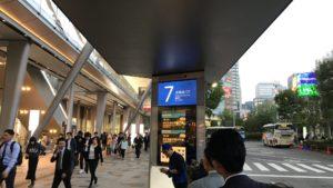 アクセス成田のバスは予約した時間より早めの便に乗れるか検証した。
