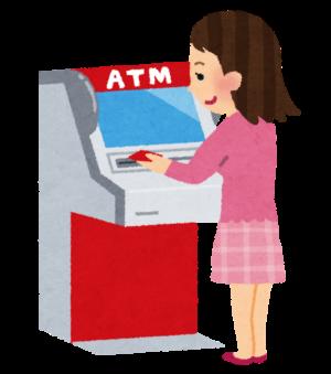 【断捨離】ネット銀行口座を整理してスッキリしたメリットまとめ!