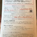 【ママゾンPrime】家BIGOLIボロネーゼ7食セットをAmazonでポチったよ!
