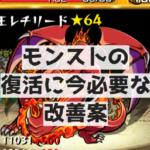 【ポケモンGO】進化版GO-TCHA EVOLVEを1ヶ月使ってみた!ポケ活レビュー!
