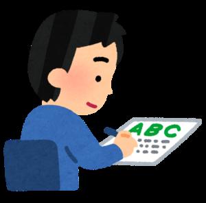 【受験記】第241回TOEIC L&Rテスト受けてきた感想と手応え。