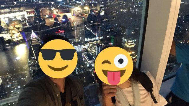 母親と台北101展望台に行ってきたレポ!ケチって失敗!ファストパスがスムーズ!