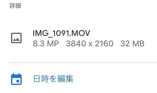 iPhone11 Pro購入!僕が512GB選んだ理由や買ったケース、保護フィルム紹介するよ!