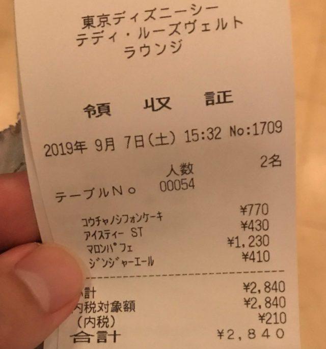 1万円以内でディズニーシー食べ歩き&爆食い!フードと金額まとめ!
