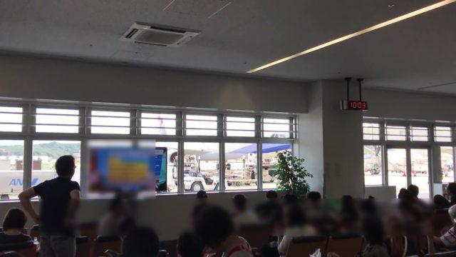 タイガーエア台湾Tigercomfort使ってみた搭乗記レポート。