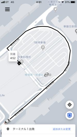 タイガーエア台湾の神対応。搭乗日を間違えてパニックになった話。