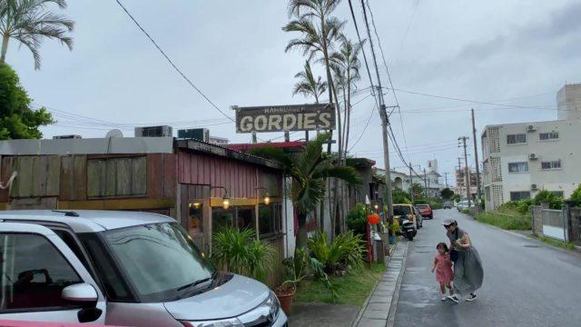 沖縄のハンバーガー「ゴーディーズ(GORDIE'S)」は味も雰囲気も絶品!