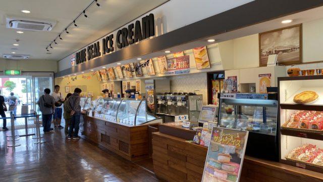 ブルーシール「ビッグディップアドべンチャー」でデカ盛りアイス食べてきた!